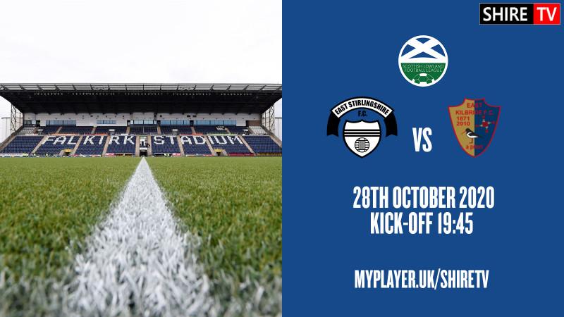 East Stirlingshire V East Kilbride (28th October 2020)