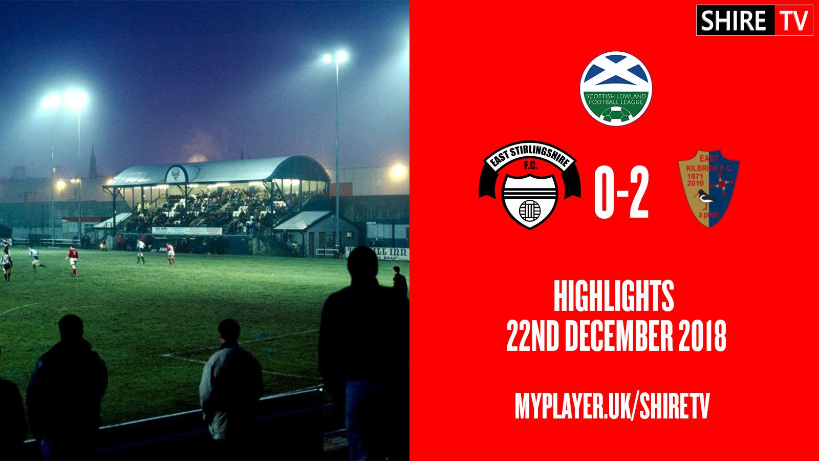 East Stirlingshire V East Kilbride (Lowland League 22nd December 2018)