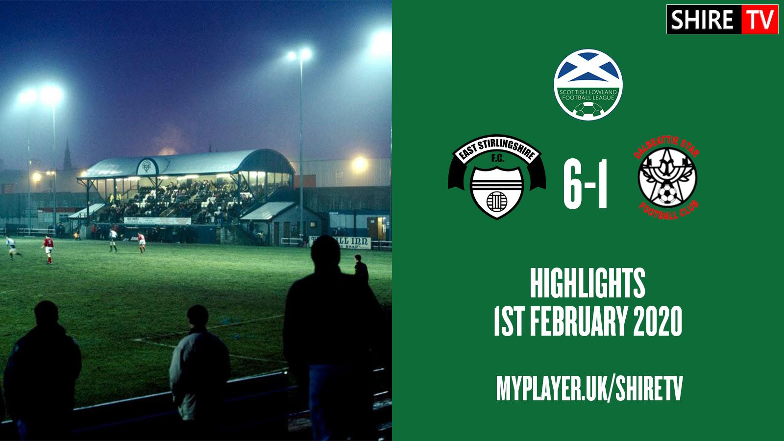 East Stirlingshire V Dalbeattie Star (Lowland League 1st February 2020)