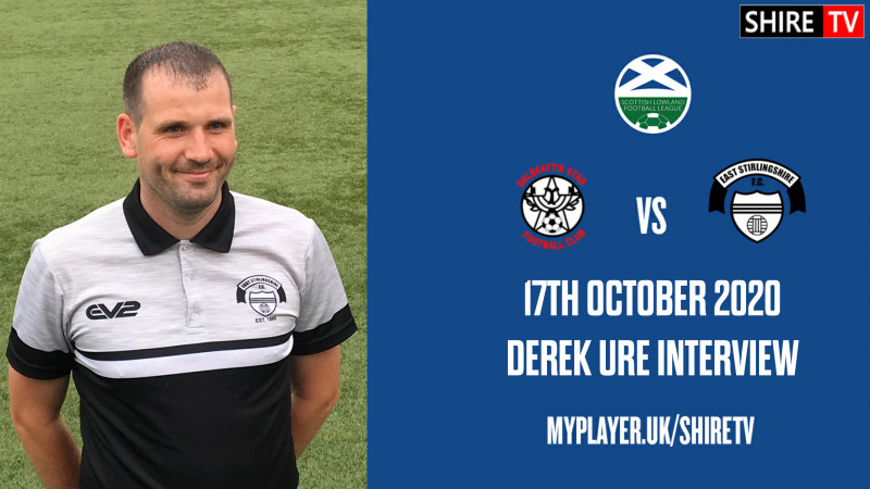 Derek Ure  - Post Match Interview - Dalbeattie Star - 17th October 2020