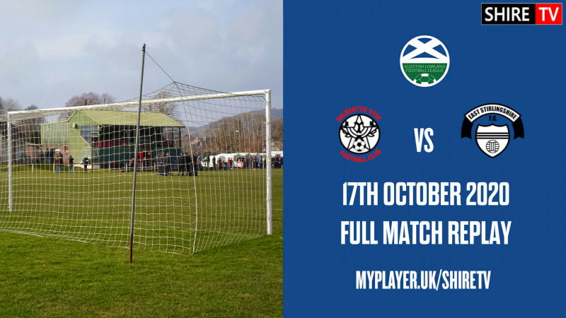 Dalbeattie Star V East Stirlingshire (16th October 2020)